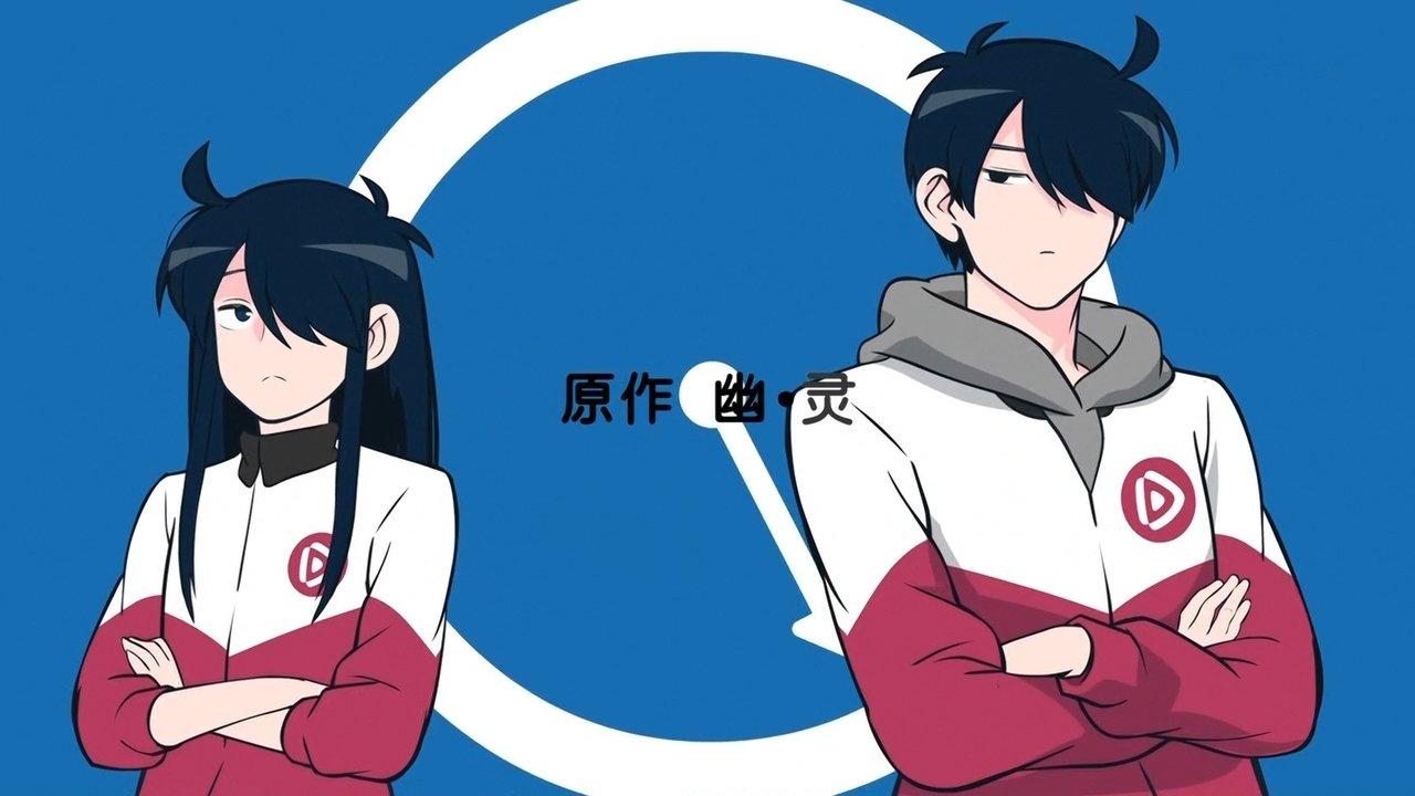 Нет лекарства для моего брата! [ТВ-3] / Ani ni Tsukeru Kusuri wa Nai! 3 [1-12 (END)]