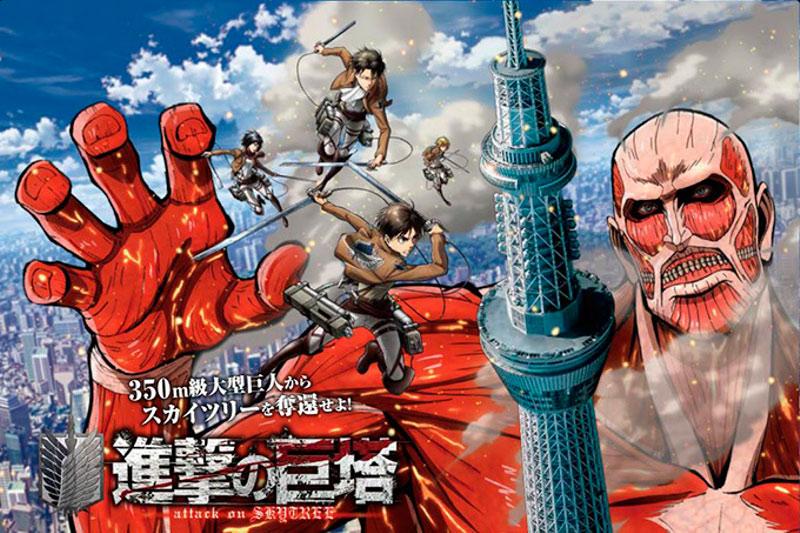 Атака титанов: Оборона «Skytree» / Shingeki no Kyotou
