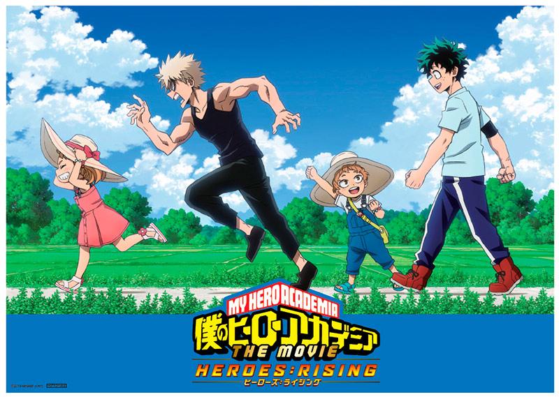 Моя геройская академия: Восхождение героев — Спецвыпуск / Boku no Hero Academia the Movie 2: Heroes:Rising — Epilogue Plus — Yume wo Genjitsu ni