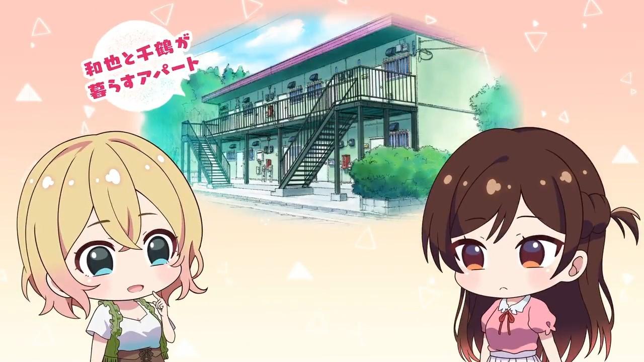 Девушка на час: Тиби / Kanojo, Okarishimasu Petit [1-14 (END)]