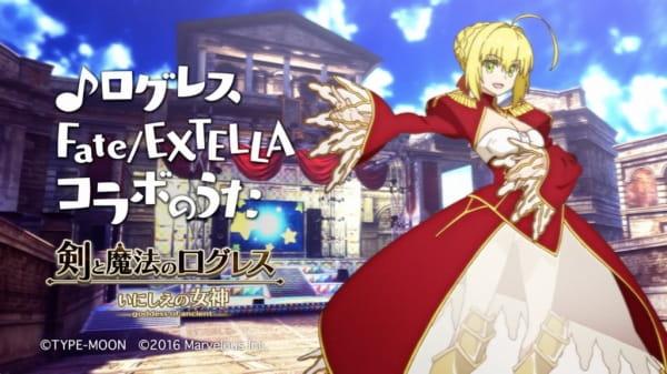 Логры мечей и магии: Богиня древности x Судьба/Экстелла / Ken to Mahou no Logres: Inishie no Megami x Fate/Extella (Special)